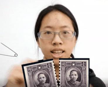 程张涵:邮票齿孔的故事