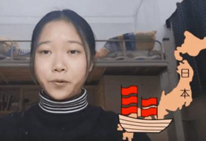 褚爽爽  —鲁迅