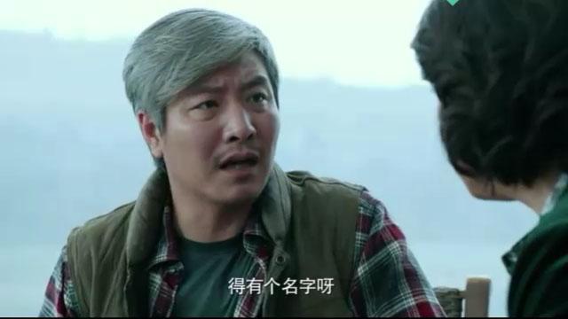 公司取名——锦绣河山文化旅游融合发展有限公司